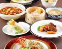 【12月~2月】1ドリンク付き!お好みで選べる人気の京美選菜コース