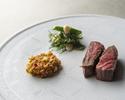 《ランチ》季節の食材おまかせコース ¥23,000(約8品)