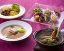 [Lunch / Dinner 1/5 ~ 2/28] Official HP Reservation Bonus 10% OFF Enju Course