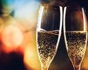 シャンパン1本+フォアグラ+真鯛のポワレ1皿付き!《飲み放題付き》ディナービュッフェ5,000円