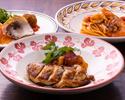 Ikyu【Lunch】 Kyoto Restaurant Winter Special