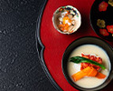 <New Year Special> Kaiseki Lunch Course 11,000 yen