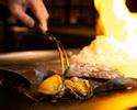<New Year Special> Teppanyaki Dinner Course 24,000 yen