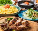 «お料理のみプラン»大人気ハーブチキングリル&本格トルティーヤピッツァが味わえる♪7品2500円(税抜)