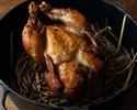 【クリスマステイクアウト】丸鶏のチキンロースト