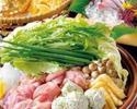 【数量限定】大山鶏とつくねのハリハリ鍋コース  3500円 (全7品)