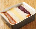 「New!ミックスサンドイッチ」