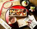 2020 New Year [Regular price] Osechi 8,800 yen