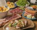 【お料理のみ】チキングリル&本格トルティーヤピッツァが味わえる♪8品2,750円