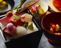 [Regular price (dinner)] Kaiseki ~Yu~ 16,000 yen