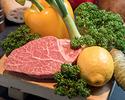 [限時優惠] A5最好的森屋精心挑選的牛肉套餐