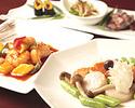 [Regular price (lunch)] Karin's Special Lunch 5,500 yen