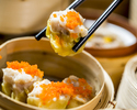All You Can Eat Dim Sum - Come 3 Pay 2