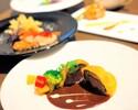 JAL/OHM限定)3月限定ランチでもディナーでもお気軽コース料理