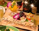 記念日に是非!【アロハアミーゴアニバーサリープラン】大切な記念日を祝う特別なプラン!選べるメインとパンケーキ♪サラダやポテトもついて食後のカフェ付き¥2,500(税抜)