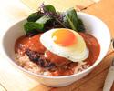 【アロハアミーゴランチプラン】選べるメインで楽しむ♪コブサラダ、ポテト、デザートまで!食後のカフェ付