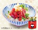 【胡麻ダレ】まぐろトロロ丼・ごはんあり