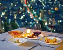 【窓側確約!乾杯ドンペリニヨン付】 クリスマスディナーコース 12/24、25限定