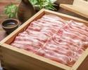 【お食事に】国産豚のせいろ蒸し・月見塩しゃぶしゃぶや鶏すき鉄板焼き、お造り八寸盛合せなど7品 3300円(税込)