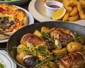 【お食事に】骨付きローストチキンや焼き立て窯焼きピッツァが楽しめるスタンダードプラン