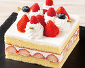 Strawberry Short Cake 10cm