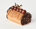 Take-out お持ち帰り:Christmas特製ケーキ2020 ブッシュドマロン 4号