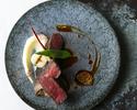 【ディナー】-アップグレードデギュスタシオン-信州牛もも肉ロースト他