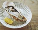"""Dinner Course """"Cedar"""" & fresh oyster"""