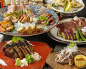 鰹の藁焼きx黒毛和牛の藁焼きステーキ《12品》よさこいコース【3H飲放付】
