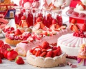 Strawberry Sweets & Dinner Buffet (Fri & Sun 18:30~/21:00~) Adults 12/26~