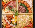 【DELI】★母の日・こどもの日★菜香パーティーBOX 4名様用