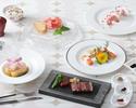 """【匠 鉄板焼 """"祝""""ディナー】飛騨牛フィレとロースの食べ比べ 匠の「祝」贅沢フェア"""