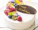 【記念日に】メッセージケーキ付き/熟成ローストポークなど8品 アニバーサリープラン