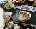 Kaiseki Meal Aoi (Over 10 People)