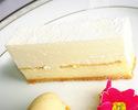【テイクアウト】デンマーク産クリームチーズのダブルチーズケーキ ¥1,000
