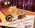 CelebracionPlate ¥2200