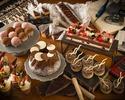 【ランチ】【1/6~2/28】チョコレートスイーツ&ランチバイキングのご予約