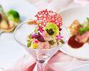 【金婚式・銀婚式】ご両親のお祝いは非日常な個室空間で過ごす オマール海老&牛グリルWメインの美食ディナー