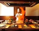 【Teppan-yaki Dinner】 15000