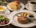 【1/4~3/11】ステーキ&グリルディナー飛騨牛ハンバーグステーキ