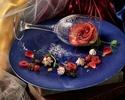◇【2/3~3/31大聖堂側席確約】Special Afternoon Tea - Beauty & The Beast -(土日祝)