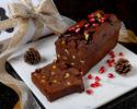 【Potelパティシエ特製】Christmas限定ショコラテリーヌ(約14cm)1本 2,100円(税込)