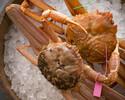 活きた松葉蟹を余すことなく堪能できる 【活け松葉蟹と鮑ステーキコース】(ディナー)