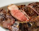 オーストラリア和牛 サーロインステーキ 700g