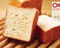 「クロワッサン食パン」 ※11時半以降の受取り