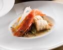 フェヴリエ 魚料理付きフルコース