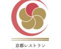 【京都レストランウインタースペシャル2021】サウザンドアフタヌーンティー +チョコ3種
