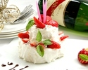 【MANGIARE+乾杯スパークリングワイン+アニバーサリーケーキ】ご友人の誕生日祝いに最適!選べるメイン等全4品プリフィクスディナー
