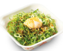 ねぎ玉カツ丼弁当(竹)