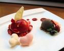 【2/1~2/14限定バレンタインランチ】メインが選べるランチセット×バレンタイン特製デザート付